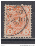 1875 - 1881    YVERT  Nº 14 - Usados