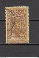 1925   MICHEL Nº  13   --  Signed -- - Mongolia