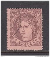 1870   EDIFIL   Nº 102 - 1870-72 Regencia