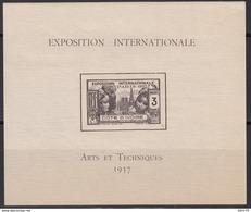1937  Yvert Nº 1  /*/ - Costa De Marfil (1892-1944)