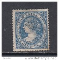 1866  EDIFIL  Nº 14  / * / - Télégraphe