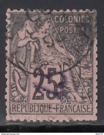 1891 Yvert Nº 5 - Gebraucht
