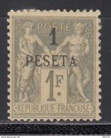 1891 Yvert Nº 7  /*/ - Ungebraucht