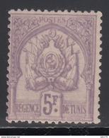 1888-93  Yvert Nº 21 /*/ - Ungebraucht