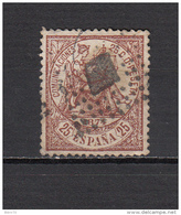 1874    EDIFIL  Nº 147 - 1873-74 Regencia