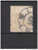 1874    EDIFIL  Nº 149   -- MATASELLOS RUEDA DE CARRETA .-- - 1873-74 Regencia