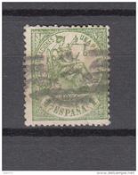 1874    EDIFIL  Nº 150 - 1873-74 Regencia