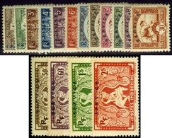 Indochina. Sc #O1-O16. Officials. Mint. VF. - Indochina (1889-1945)