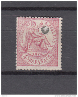 1874     EDIFIL  Nº 151T - 1873-74 Regencia