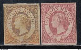 Ioannina, 1859  Yvert Nº 1, 3,   /*/ - Ioannina