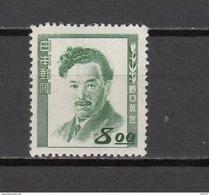 1949  YVERT  Nº 436  / * / - 1926-89 Empereur Hirohito (Ere Showa)