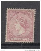 1866    EDIFIL  Nº  80    / * / - Nuevos