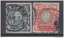 1906   MICHEL  Nº  61 / 62 - 1857-1916 Keizerrijk