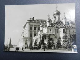 19924) MOSCA MOCHBA GRANDE PALAZZO LUOGO DA IDENTIFICARE NON VIAGGIATA ALTRA - Russia