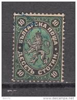 1881   MICHEL  Nº 8 - Gebraucht
