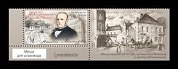 Belarus 2019 Mih. 1299 Music. Composer Stanisław Moniuszko (with Label) MNH ** - Belarus