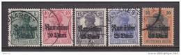 RUMÄNIEN    -   1917   MICHEL  Nº  8 / 12 - Occupation 1914-18