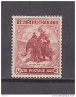 1955   YVERT  Nº 291   / ** / - Tailandia