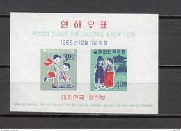 1965   YVERT  Nº 102    / ** / - Corea Del Norte