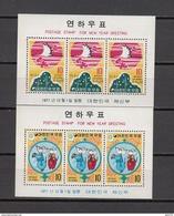 1971   YVERT  Nº 225 / 226     / ** / - Corea Del Norte