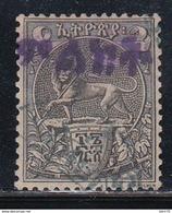 1904 YVERT Nº 42 - Etiopía