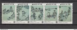 1971   YVERT  Nº 677 / 681     / ** / - Corea Del Norte