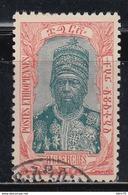 1909  YVERT Nº 91 - Etiopía