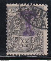1905, TAXE  YVERT Nº 14 - Etiopía