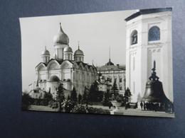 19924) MOSCA MOCHBA CHIESA ORTODOSSA E GRANDE CAMPANA LUOGO DA IDENTIFICARE NON VIAGGIATA ALTRA - Russia