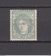 1870   EDIFIL  Nº 110   / * / - 1870-72 Regencia