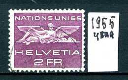 SVIZZERA - HELVETIA - Year 1955 - ONU/UNO -viaggiato - Traveled - Voyagè - Gereist. - Svizzera