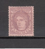 1870  EDIFIL  Nº 102  / * / - Ungebraucht