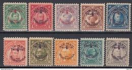 Aéreo. 1926 Yvert Nº 1, 2, 3, 4, 5, 6, 7, 8, 9, 10,   /*/ - Philippinen