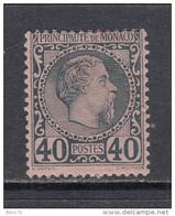1885   YVERT   Nº  7   / * / - Monaco