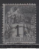 1892 Yvert Nº 1 - Obock (1892-1899)