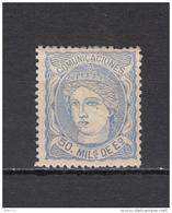 1870   EDIFIL  Nº 107  / * / - 1870-72 Reggenza