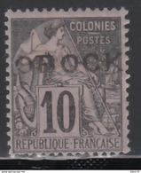 1892 Yvert Nº 14  /*/ - Unused Stamps