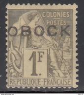 1892 Yvert Nº  20  /*/ - Obock (1892-1899)