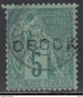 1892 Yvert Nº  13 - Obock (1892-1899)