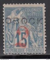 1892 Yvert Nº  23  /*/ - Obock (1892-1899)