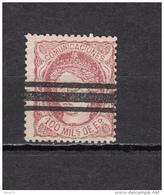 1870    EDIFIL  Nº 108S - 1870-72 Regencia