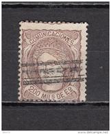 1870    EDIFIL  Nº 109S - Gebruikt