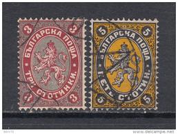 1881    YVERT  Nº  6 , 7 , - Gebraucht