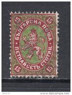1881    YVERT  Nº  9 - 1879-08 Principado