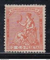1873  Edifil Nº 131  /*/ , Magnífico, - Nuevos