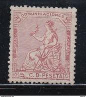 1873  Edifil Nº 132  /*/ , Magnífico, - Nuevos