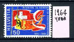 SVIZZERA - HELVETIA - Year 1964 - Viaggiato - Traveled - Voyagè - Gereist. - Svizzera