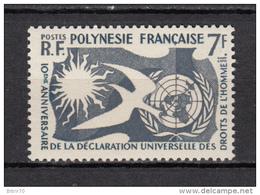 1958   YVERT  Nº   12    / ** / - Polinesia Francesa