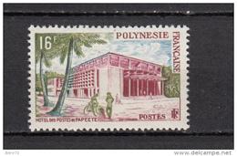 1960   YVERT  Nº   14   / ** / - Polinesia Francesa