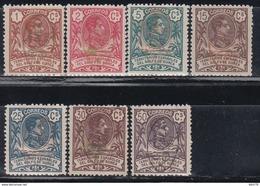 1911  EDIFIL Nº 72, 73, 74, 76, 78, 79, 81, /*/  Tipo I - Guinea Española